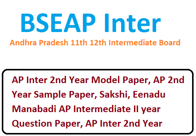 AP Inter 2nd Year Model Paper, AP 2nd Year Sample Paper, Sakshi, Eenadu Manabadi AP Intermediate II year Question Paper, AP Inter 2nd Year Practical Exam Paper, Guess Paper,