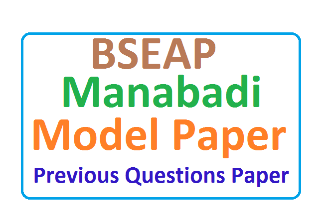 BSEAP Important Questions 2021