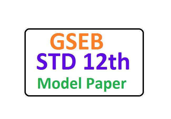 GSEB 12th Blueprint Model Paper