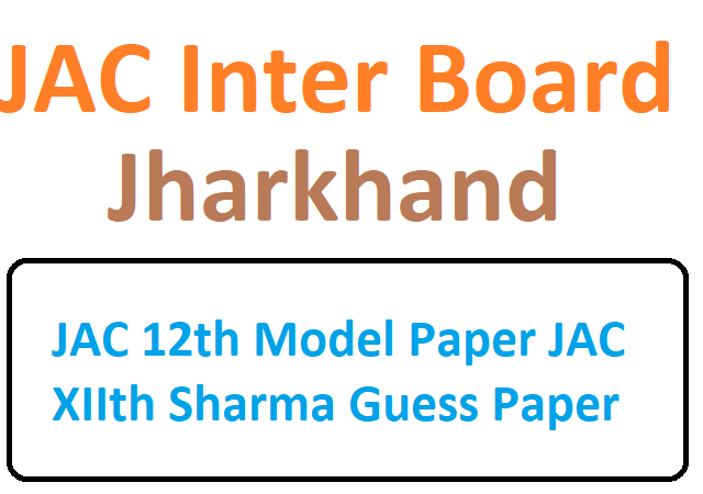 Jharkhand Board Model Paper