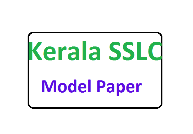 Kerala SSLC Blueprint