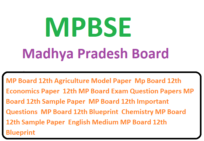 MP BOARD CLASS 12TH MODEL PAPER 2020