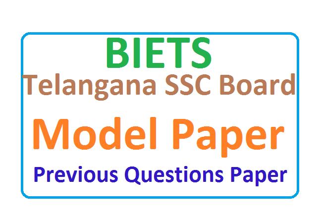 TS SSC Model Paper