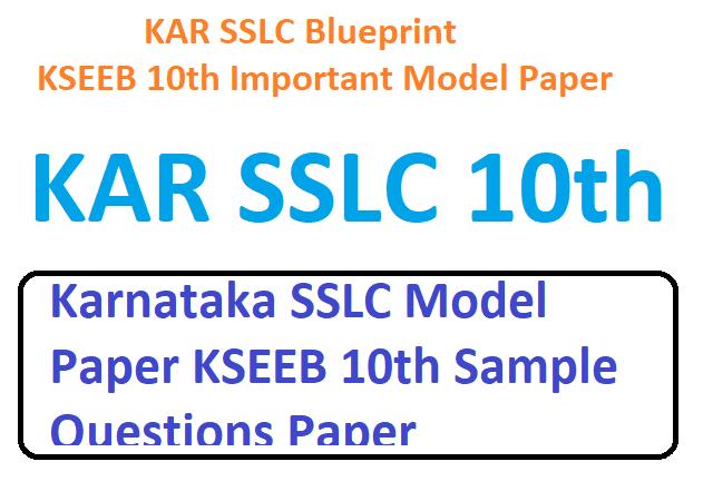 karnataka sslc model paper