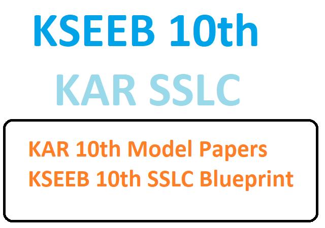 KAR 10th Model Papers 2020 KSEEB 10th SSLC Blueprint 2020
