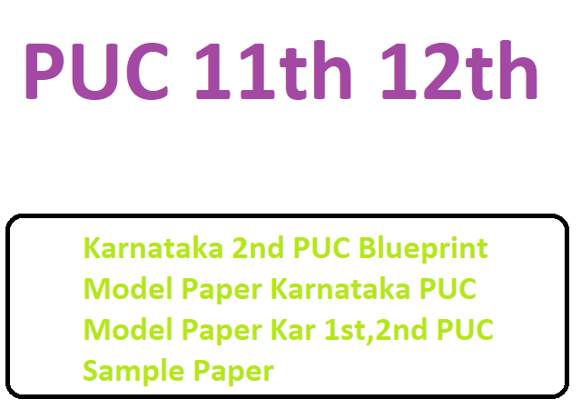Karnataka PUC Model Paper Kar 1st,2nd PUC Sample Paper