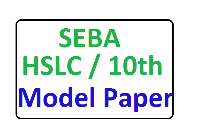 SEBA 10th Model Paper 2020 Assam HSLC Syllabus Blueprint Question Paper 2020