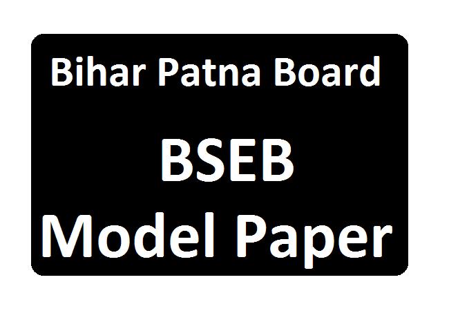 Bihar Board 10th Model Paper 2020