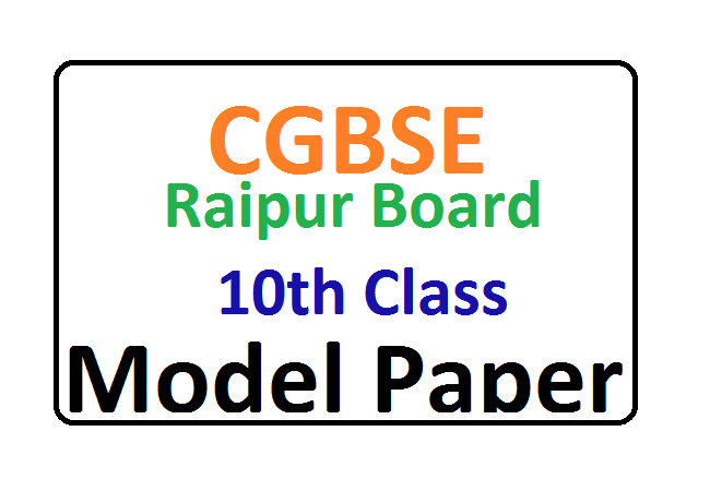 CG Board 10th Questions Paper 2021