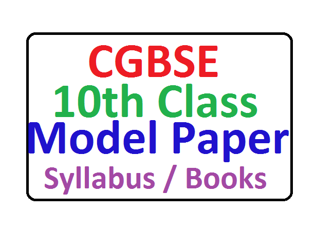 Chattisgarh 10th Model Paper