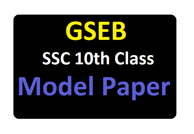 Gujarat 10th Paper Style 2021 GSEB SSC Blueprint 2021 Maths Hindi English Sanskrit
