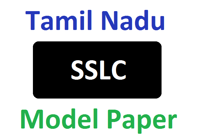 TN 10th Model Paper 2020 Blueprint TN SSLC Important Question 2020