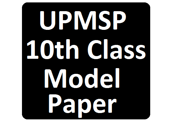 UP 10th Model Paper 2020 UP Madhyamik Blueprint 2021