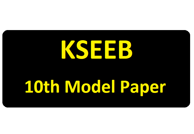 Kar SSLC Blueprint Model Paper 2020 Kar 10th Important Question Syllabus Exam Pattern 2020