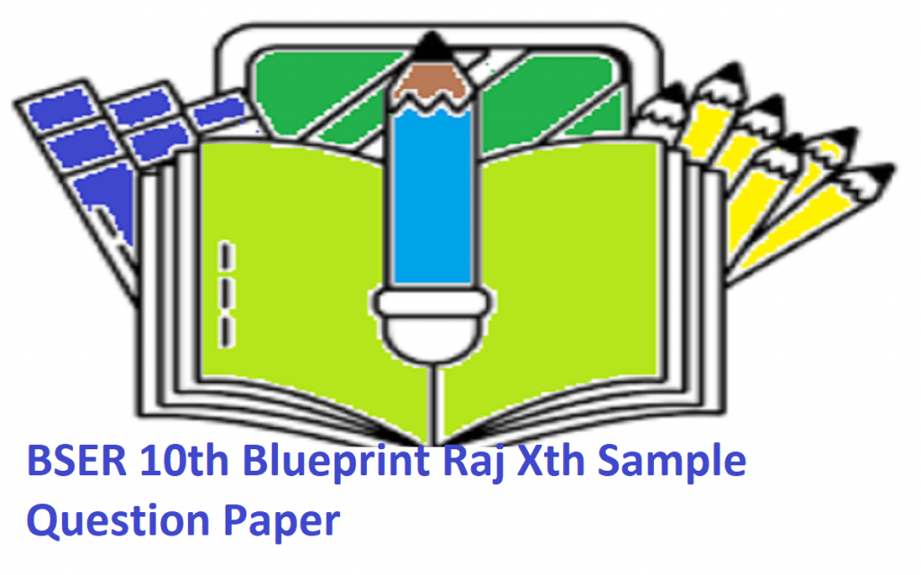 BSER 10th Blueprint 2020 Raj Xth Sample Question Paper 2020
