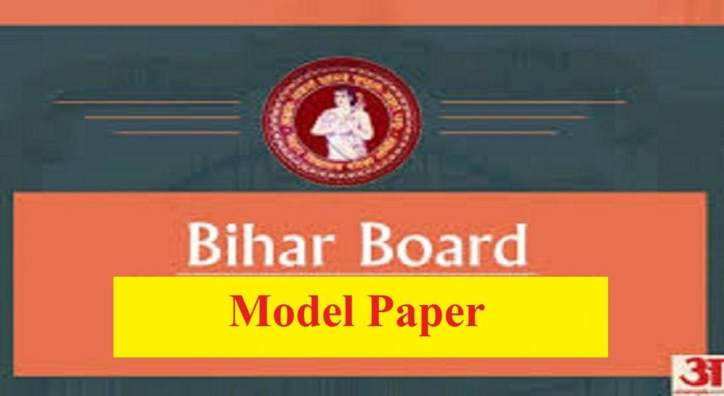 BSEB 12th Model Paper 2020 Arts, Science, Commerce