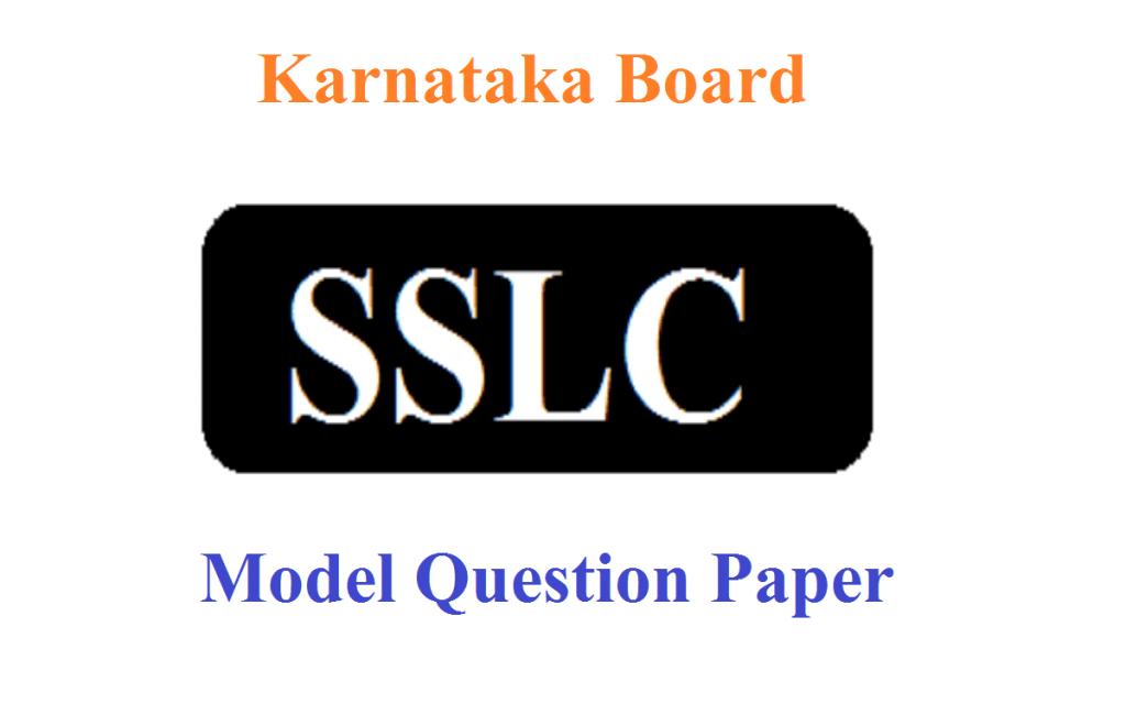 KAR SSLC Model Paper 2020 Karnataka 10th Question Paper 2020