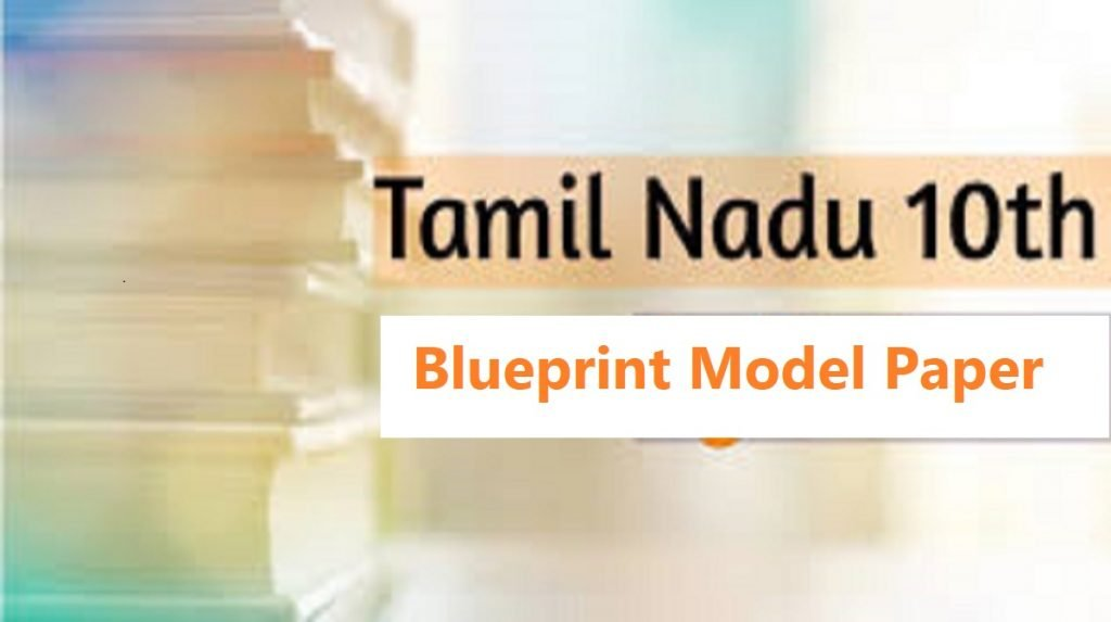 TN SSLC Blueprint 2021 TNDGE 10th Model Paper 2021