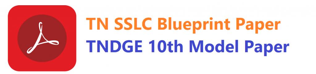 TN SSLC Blueprint Paper TNDGE 10th Model Paper