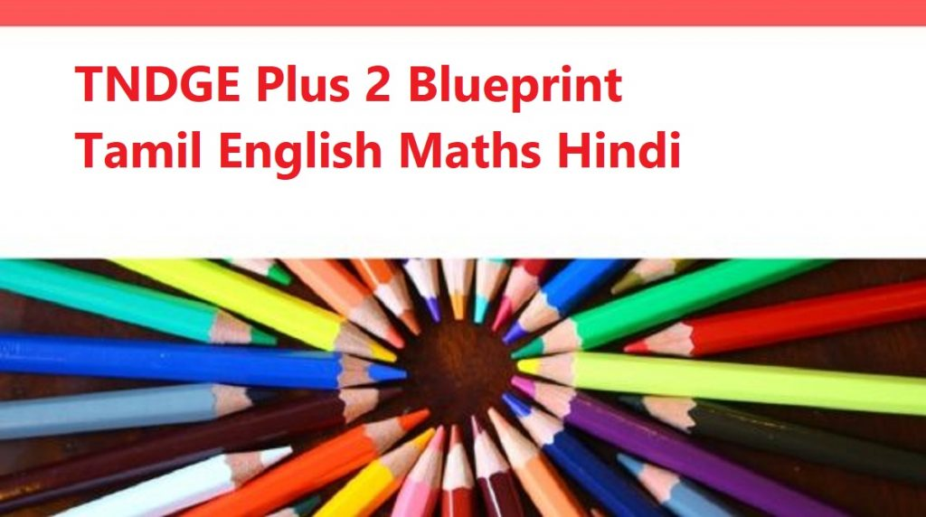 TNDGE Plus 2 Blueprint 2021 Tamil English Maths Hindi